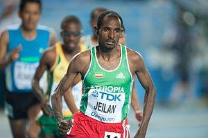 Ibrahim Jeilan