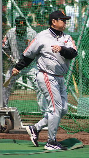 Sadaaki Yoshimura