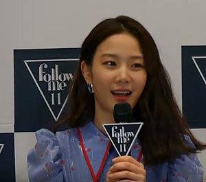 Jang Hee-ryung