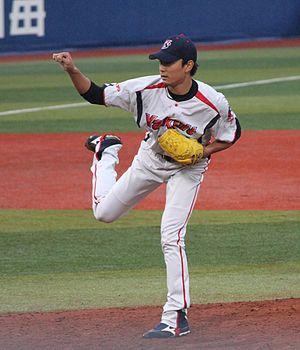 Ryo Hirai