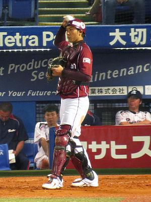 Shota Koseki