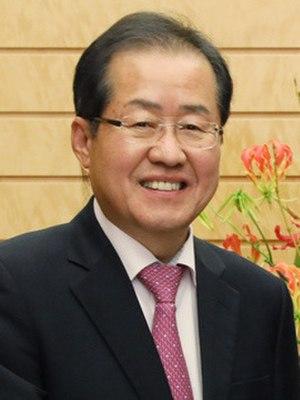 Hong Kun-pyo