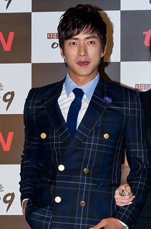 Go Se-won