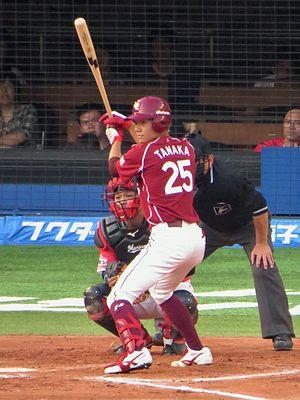 Kazuki Tanaka