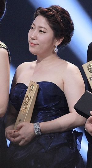 Kim Young-hee