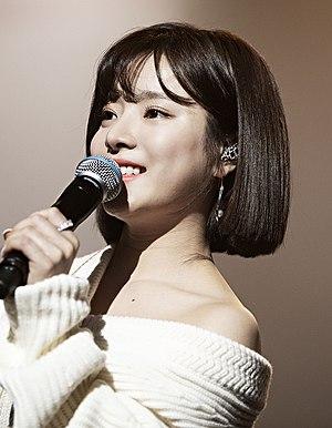 Lee Eun-young