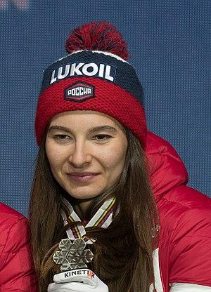 Natalya Nepryayeva