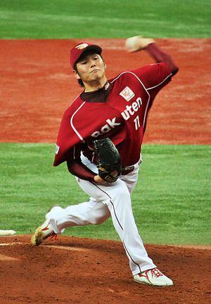 Takahiro Shiomi