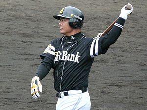 Tetsuya Matoyama