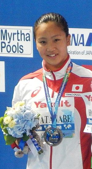 Kanako Watanabe