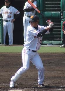 Fuminori Yokogawa