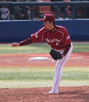 Koji Aoyama