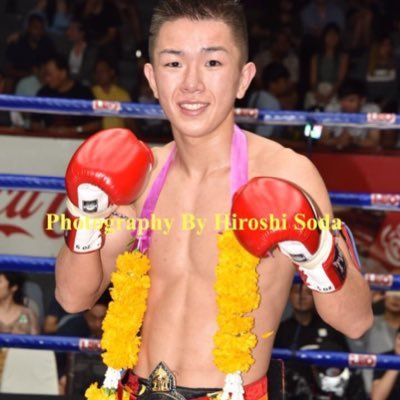 Ryuya Okuwaki