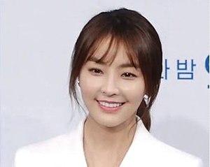 Yoo Mi
