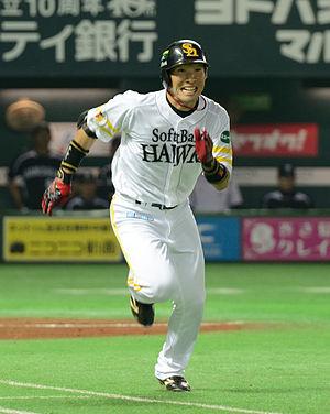 Yuichi Honda