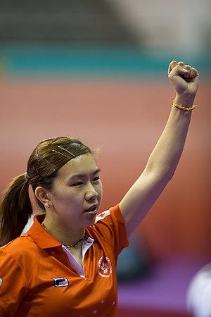 Lee Ho Ching
