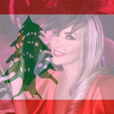 Christina Sawaya