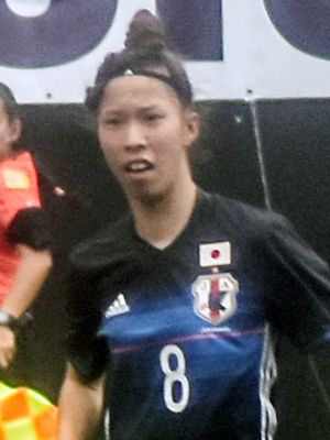 Sonoko Chiba