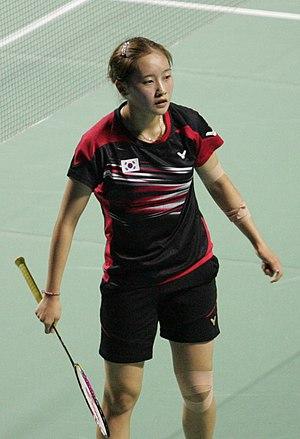 Chae Yoo-jung