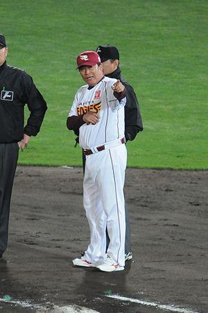 Masataka Nashida