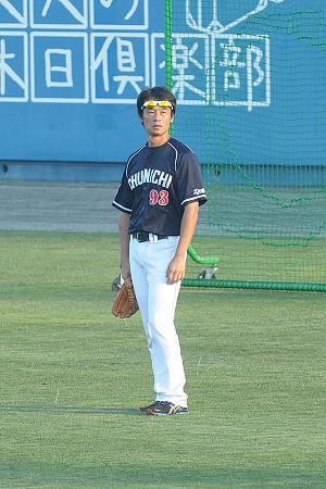 Takemi Miyamae
