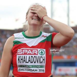 Tatsiana Khaladovich