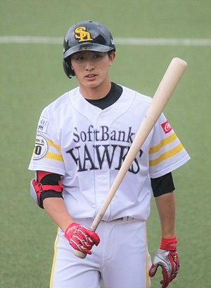 Ukyo Shuto