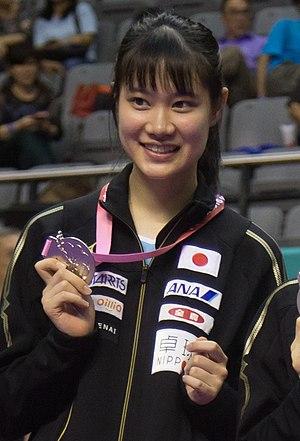 Yui Hamamoto