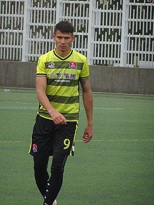Kleyr Vieira dos Santos