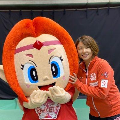 Yuka Ishigaki