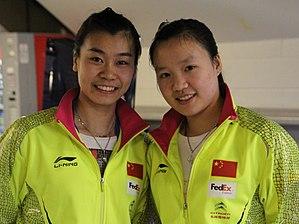 Xia Huan