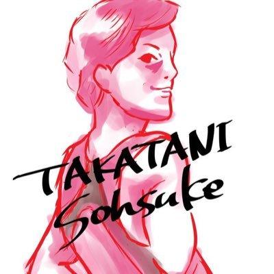 Sosuke Takatani