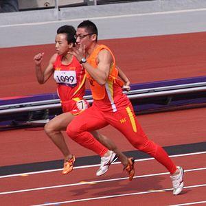 Zhou Guohua