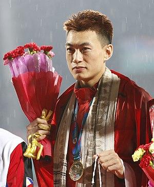 Zhu Yaming