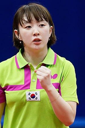 Suh Hyo-won