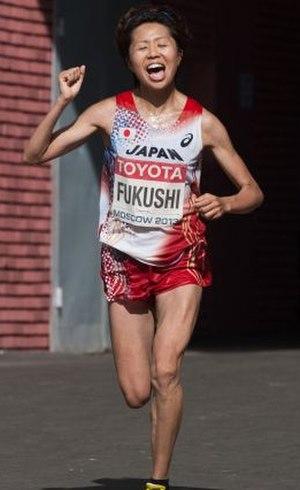 Kayoko Fukushi