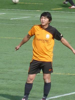 Yip Chi Ho
