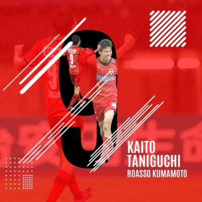 Kaito Taniguchi