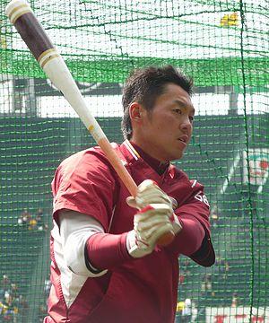Shintaro Masuda