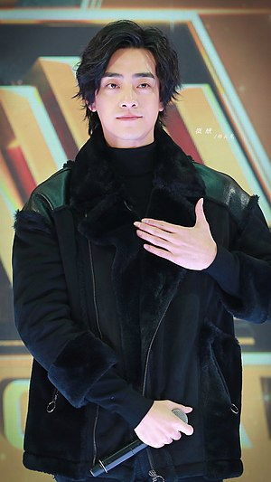 Zheng Yunlong