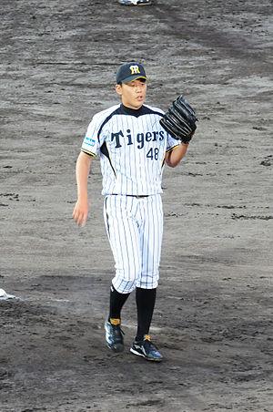 Kazuyuki Kaneda