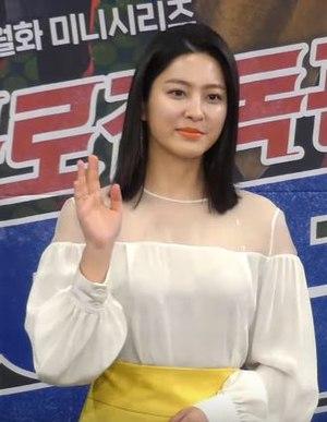 Park Se-yeong