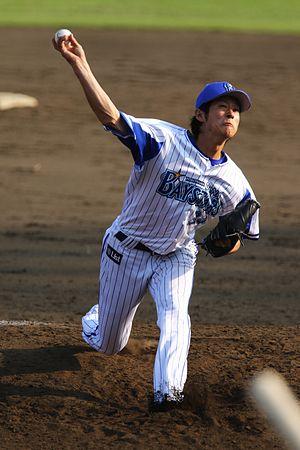 Shingo Hirata