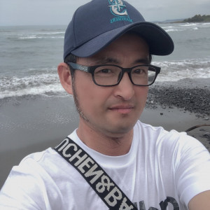 Chen Fubin
