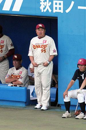 Hiromoto Okubo
