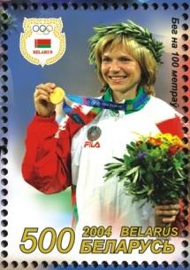 Yulia Nestsiarenka