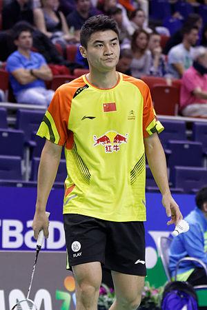 Chen Yuekun