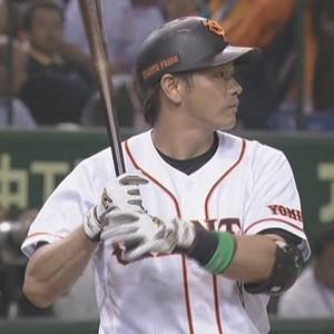 Yoshitomo Tani