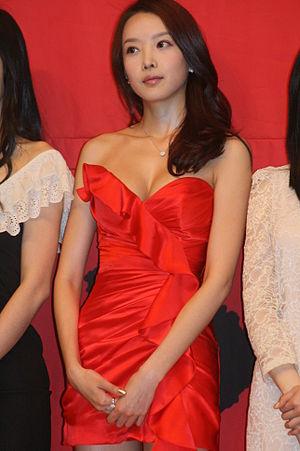 Ha Joo-hee