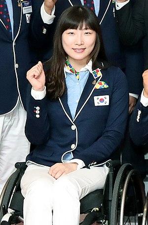 Seo Su-yeon